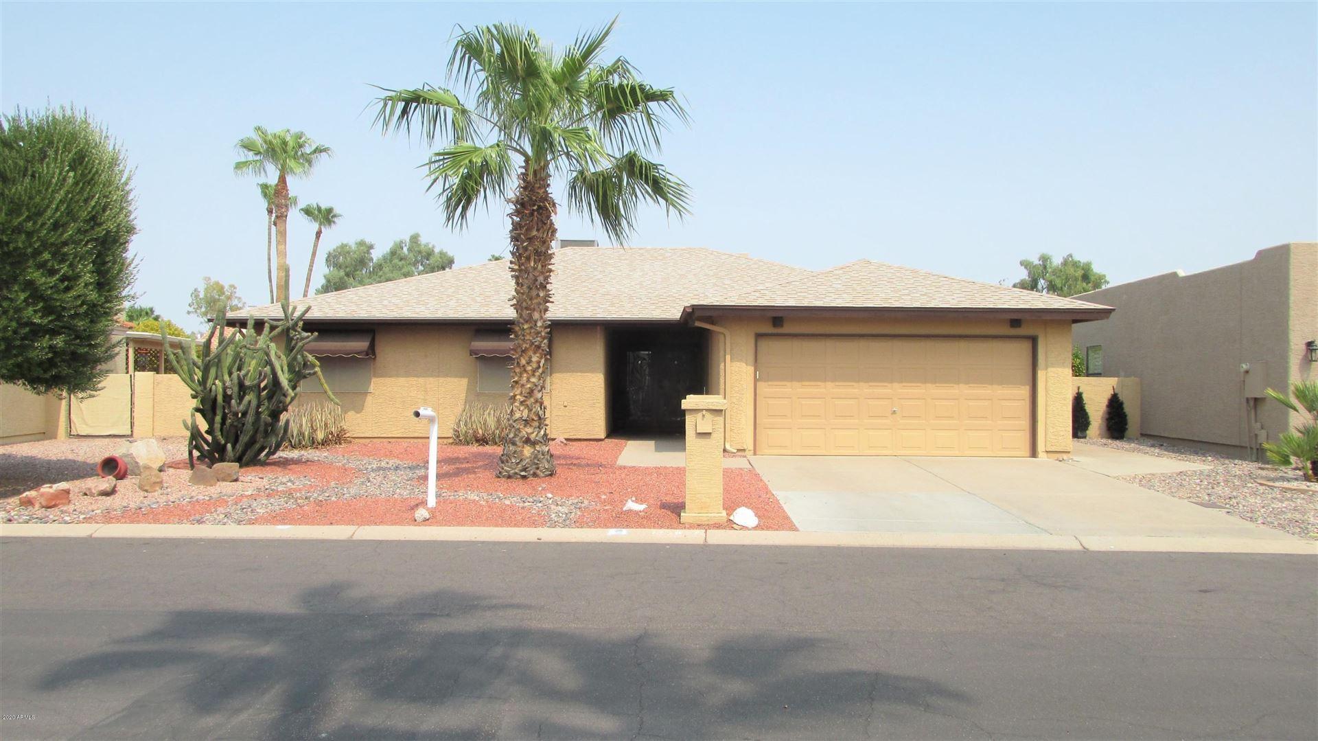 25817 S HOLLYGREEN Drive, Sun Lakes, AZ 85248 - MLS#: 6124679