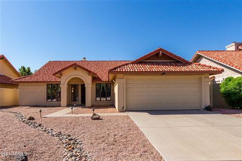Photo of 7339 W MORROW Drive, Glendale, AZ 85308 (MLS # 6298680)