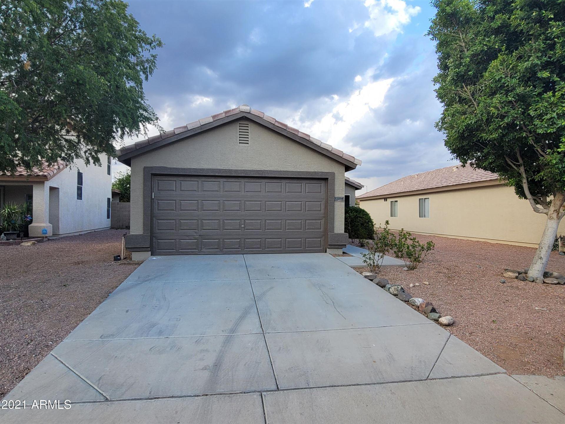 Photo of 12814 W CHERRY HILLS Drive, El Mirage, AZ 85335 (MLS # 6291680)
