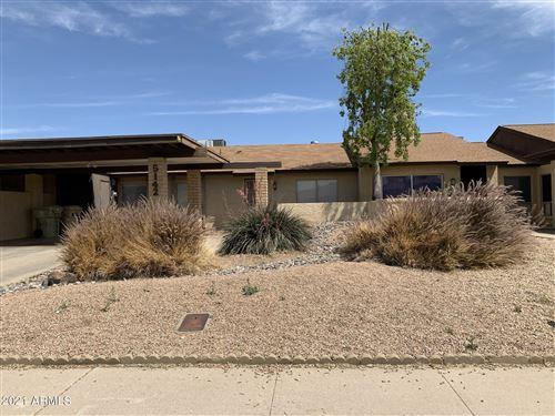 Photo of 5142 W VOGEL Avenue, Glendale, AZ 85302 (MLS # 6231685)