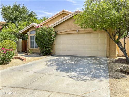 Photo of 1015 N LONGMORE Street, Chandler, AZ 85224 (MLS # 6264685)