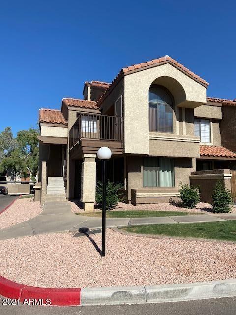 1905 E UNIVERSITY Drive #254, Tempe, AZ 85281 - MLS#: 6242686