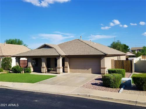 Photo of 9417 E PLATA Avenue, Mesa, AZ 85212 (MLS # 6269687)