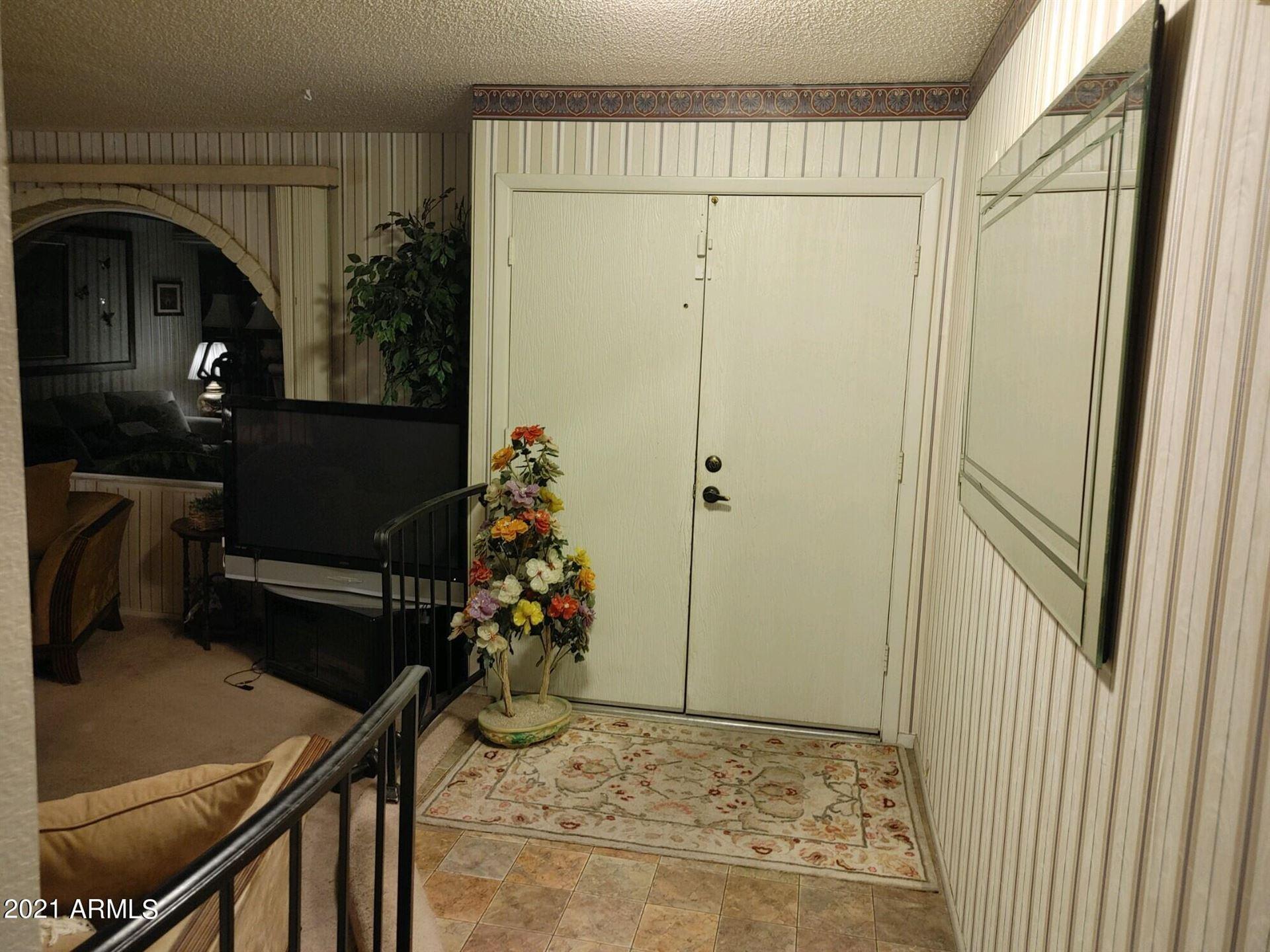 Photo of 5914 W HARMONT Drive, Glendale, AZ 85302 (MLS # 6295687)