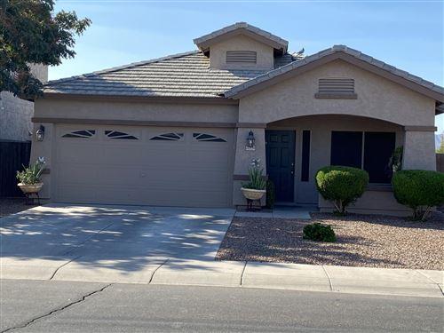 Photo of 22530 N GREENLAND PARK Drive, Maricopa, AZ 85139 (MLS # 6148688)