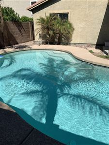 Tiny photo for 45023 W MIRAMAR Road, Maricopa, AZ 85139 (MLS # 5994689)
