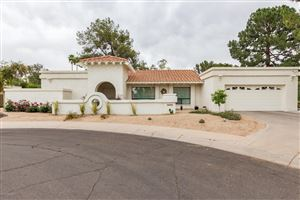 Photo of 8424 E VIA RUIDOSA --, Scottsdale, AZ 85258 (MLS # 5919692)