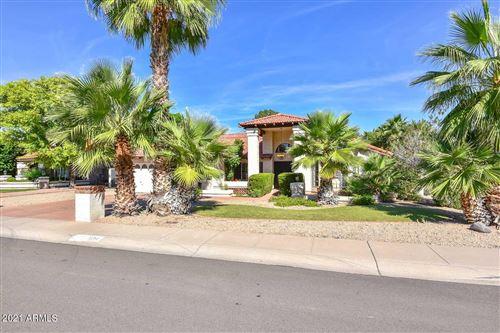 Photo of 1134 E LE MARCHE Avenue, Phoenix, AZ 85022 (MLS # 6310692)