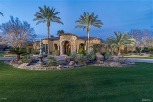 Photo of 6615 N 66TH Place, Paradise Valley, AZ 85253 (MLS # 5874693)
