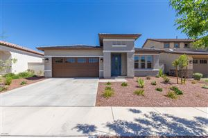 Photo of 20492 W ALSAP Road, Buckeye, AZ 85396 (MLS # 5922695)
