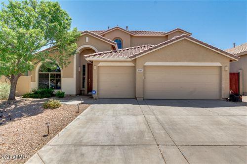 Photo of 3569 W MORGAN Lane, Queen Creek, AZ 85142 (MLS # 6231696)
