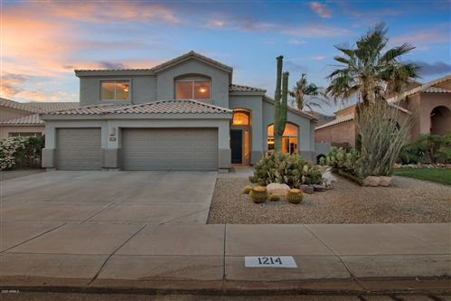 Photo of 1214 E DESERT BROOM Way, Phoenix, AZ 85048 (MLS # 6084697)