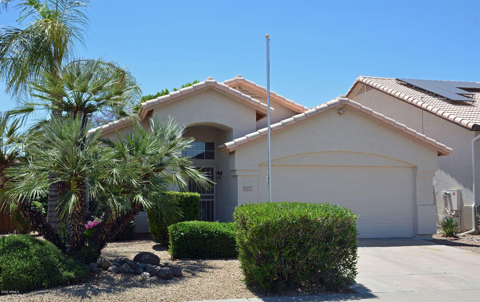117 W HELENA Drive, Phoenix, AZ 85023 - MLS#: 6079698