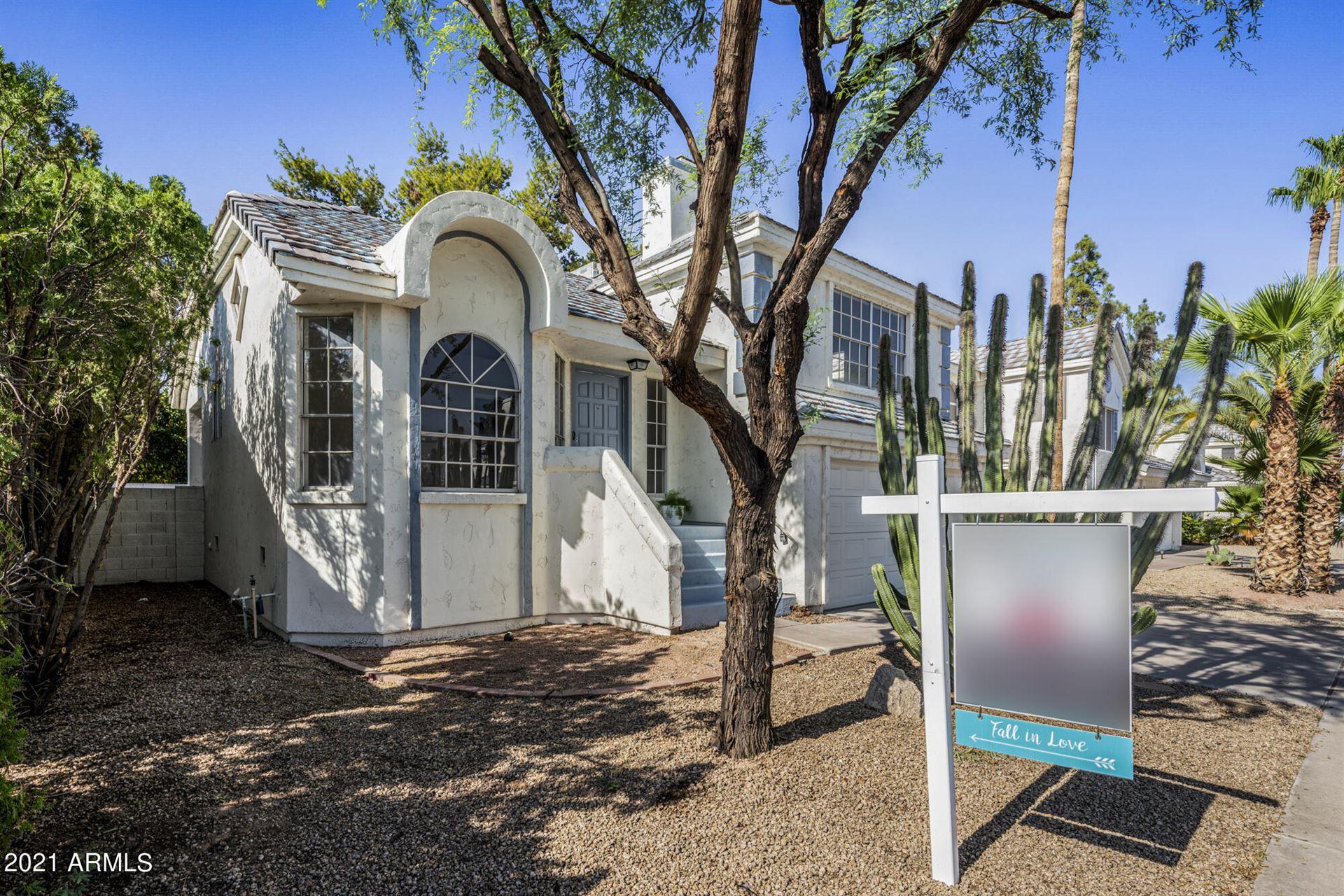 Photo of 3474 W FRANKFURT Drive, Chandler, AZ 85226 (MLS # 6266698)
