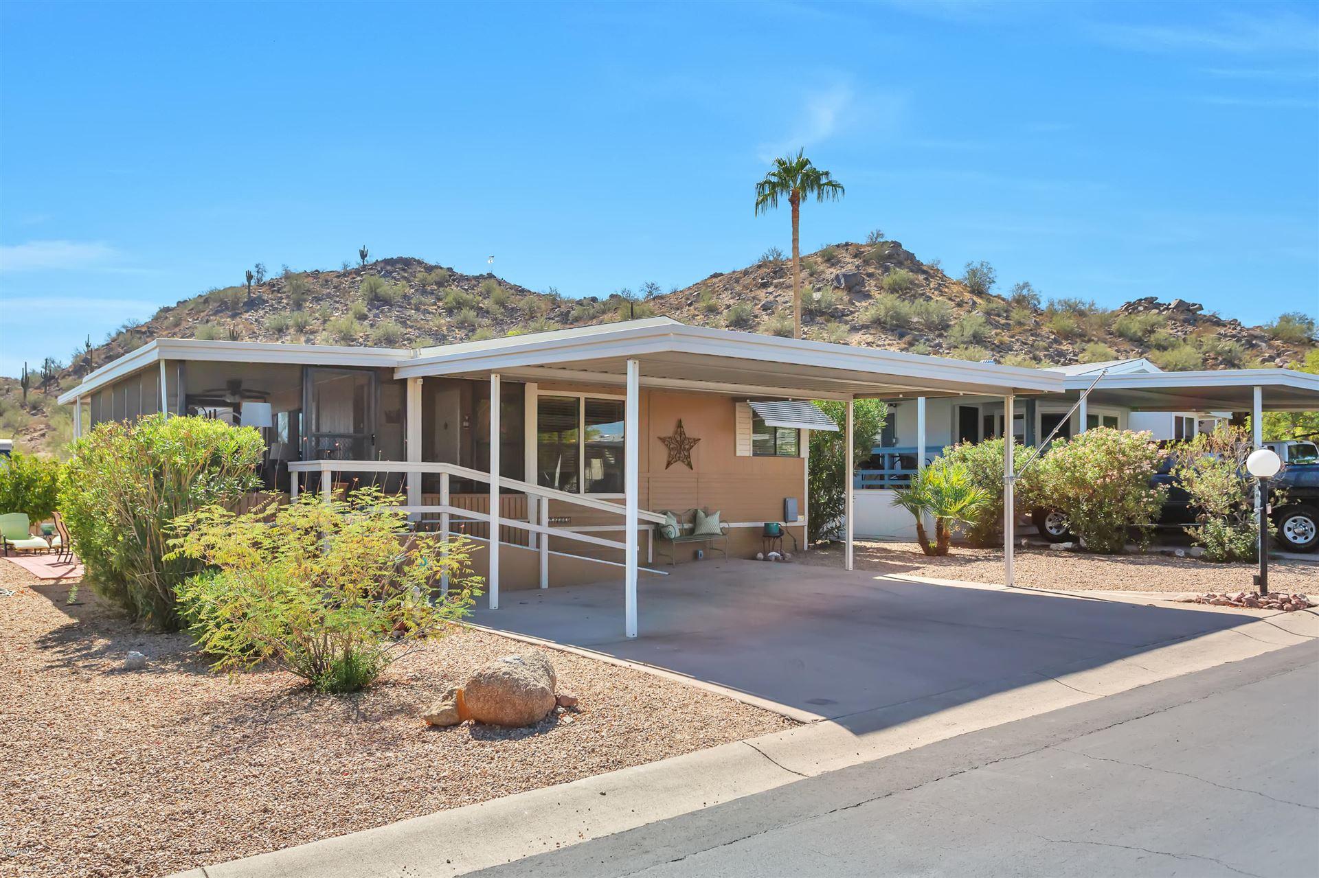 2233 E BEHREND Drive #194, Phoenix, AZ 85024 - MLS#: 6148699