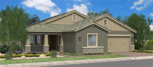 Photo of 41563 W BARCELONA Drive, Maricopa, AZ 85138 (MLS # 6154700)