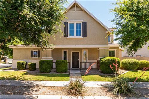 Photo of 11987 W BELMONT Drive, Avondale, AZ 85323 (MLS # 6235700)