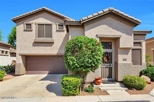Photo of 14312 W LEXINGTON Avenue, Goodyear, AZ 85395 (MLS # 6267700)