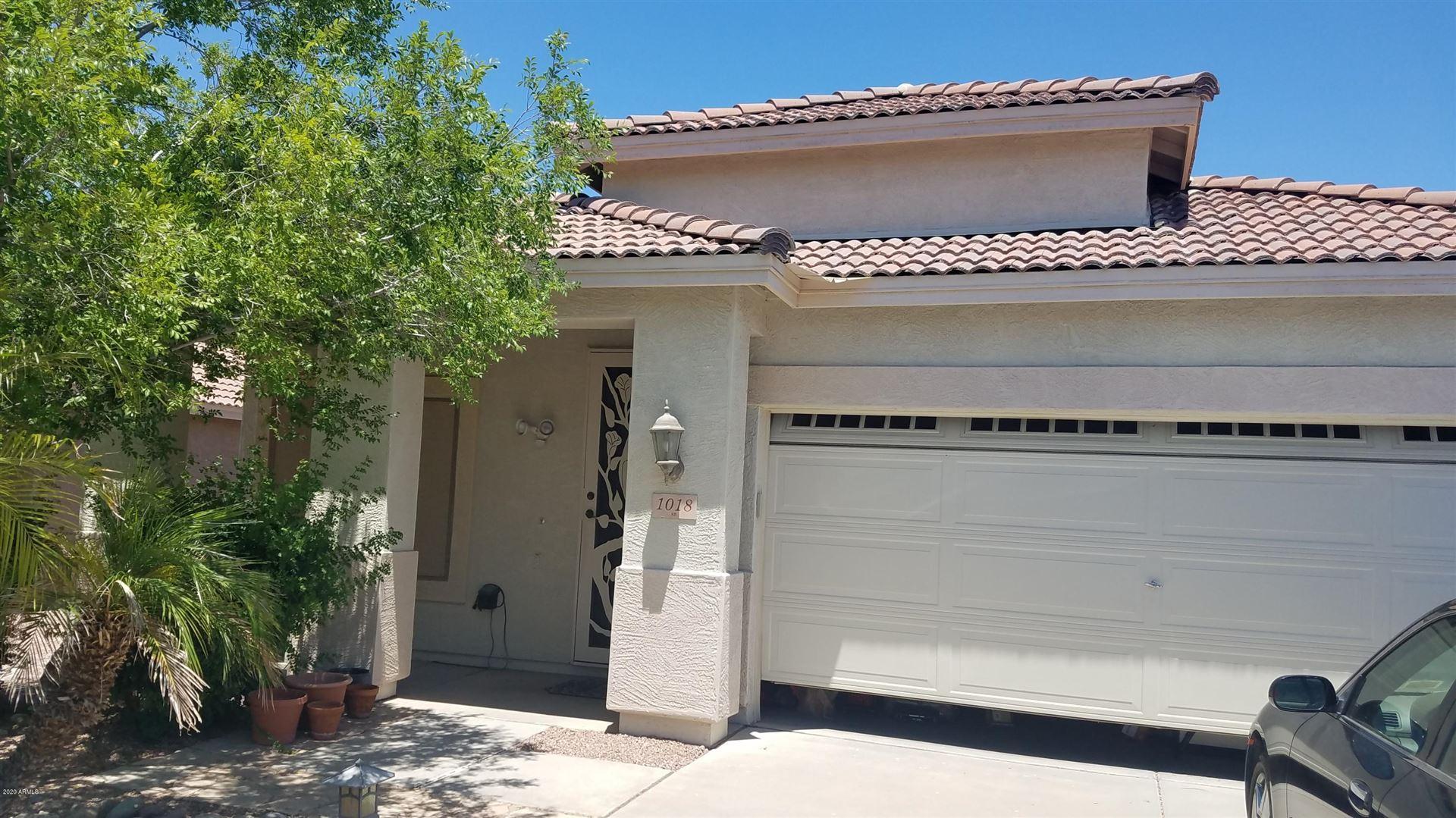 1018 E Gwen Street, Phoenix, AZ 85042 - MLS#: 6082700
