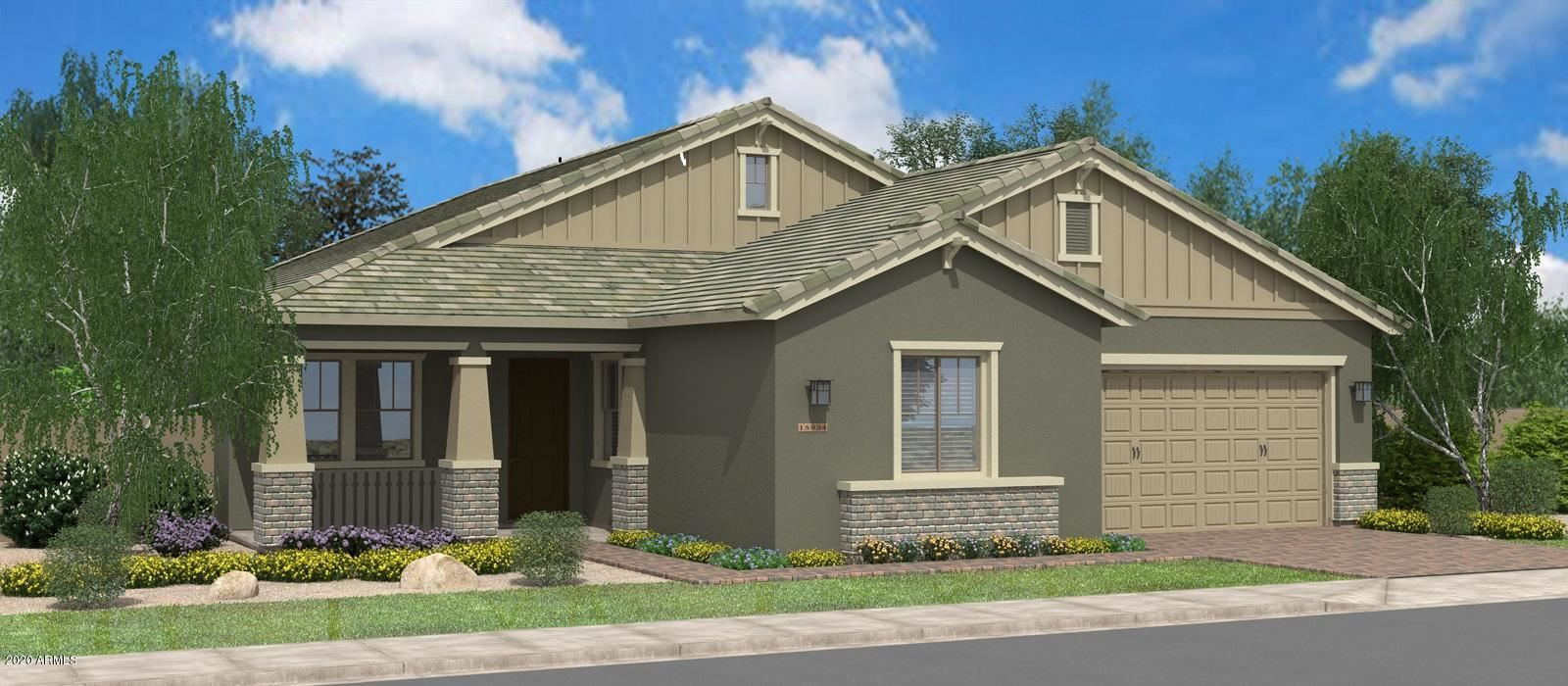 Photo for 41563 W BARCELONA Drive, Maricopa, AZ 85138 (MLS # 6154700)