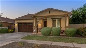 Photo of 7256 E ONZA Avenue, Mesa, AZ 85212 (MLS # 5999702)