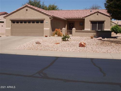 Photo of 15944 W SILVER BREEZE Drive, Surprise, AZ 85374 (MLS # 6217704)