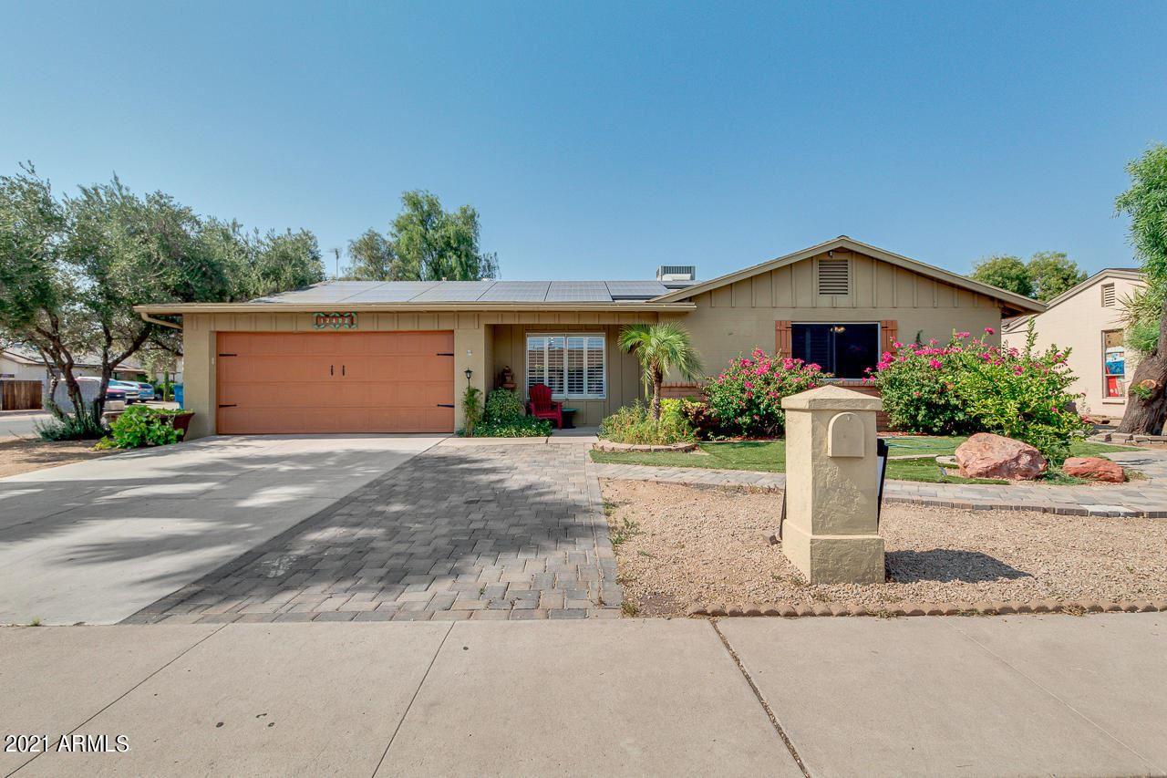 12402 N COLUMBINE Drive, Phoenix, AZ 85029 - MLS#: 6234706