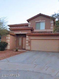 Photo of 16985 W LIMESTONE Drive, Surprise, AZ 85374 (MLS # 6027707)
