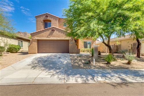 Photo of 8444 W ALYSSA Lane, Peoria, AZ 85383 (MLS # 6111708)