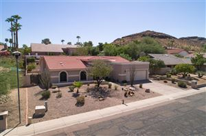 Photo of 15811 N 11TH Street, Phoenix, AZ 85022 (MLS # 5947709)