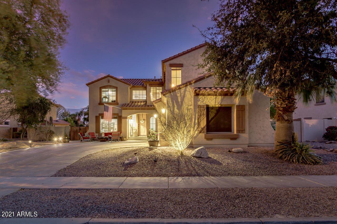 Photo of 4499 E MARSHALL Avenue, Gilbert, AZ 85297 (MLS # 6191711)