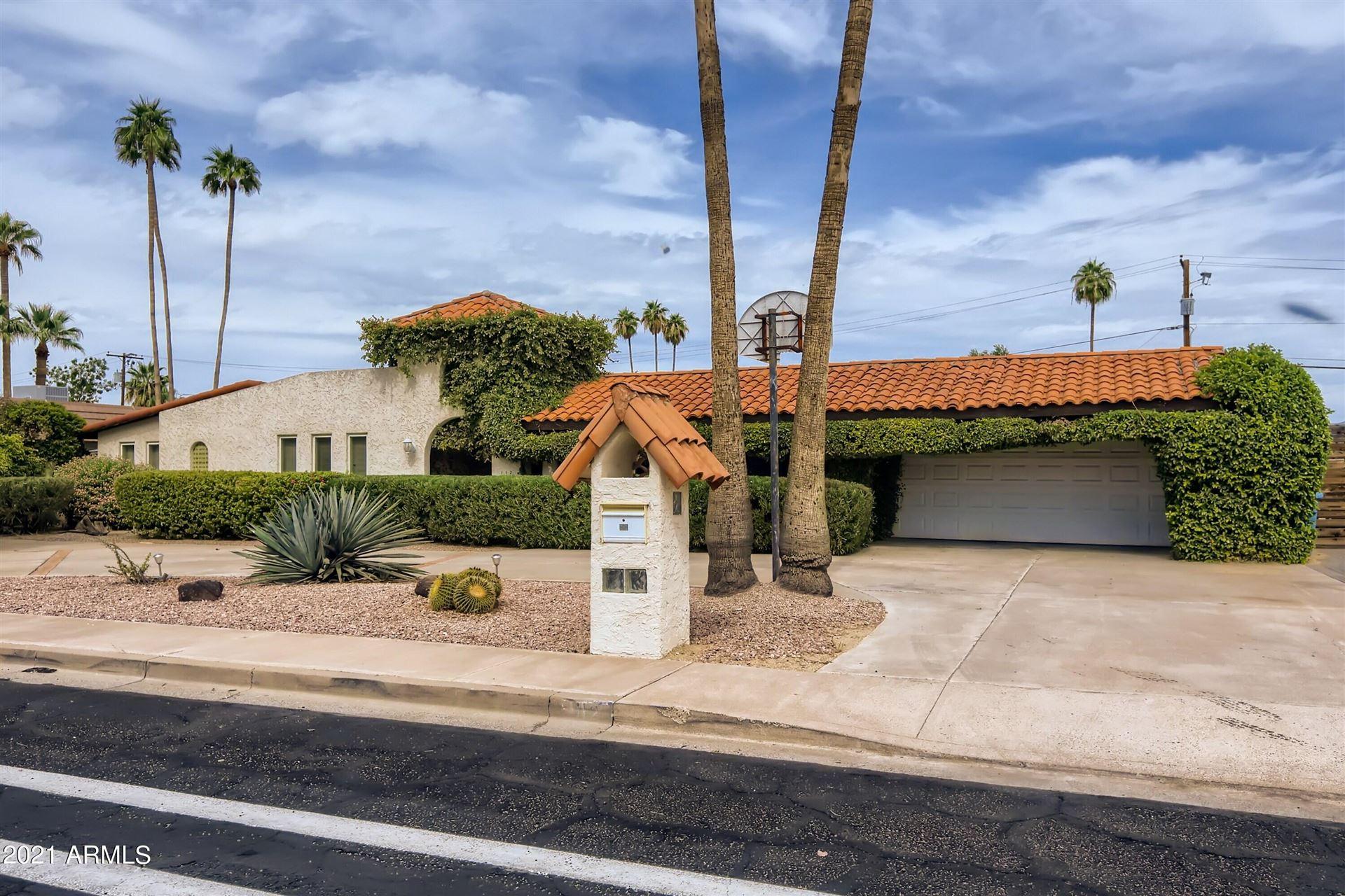 112 W MOON VALLEY Drive, Phoenix, AZ 85023 - MLS#: 6304712