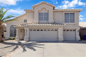 Photo of 3213 E ROSEMONTE Drive, Phoenix, AZ 85050 (MLS # 5966713)