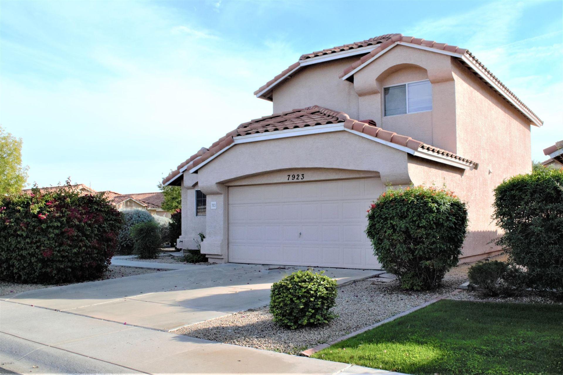 7923 W Shaw Butte Drive, Peoria, AZ 85345 - MLS#: 6133713
