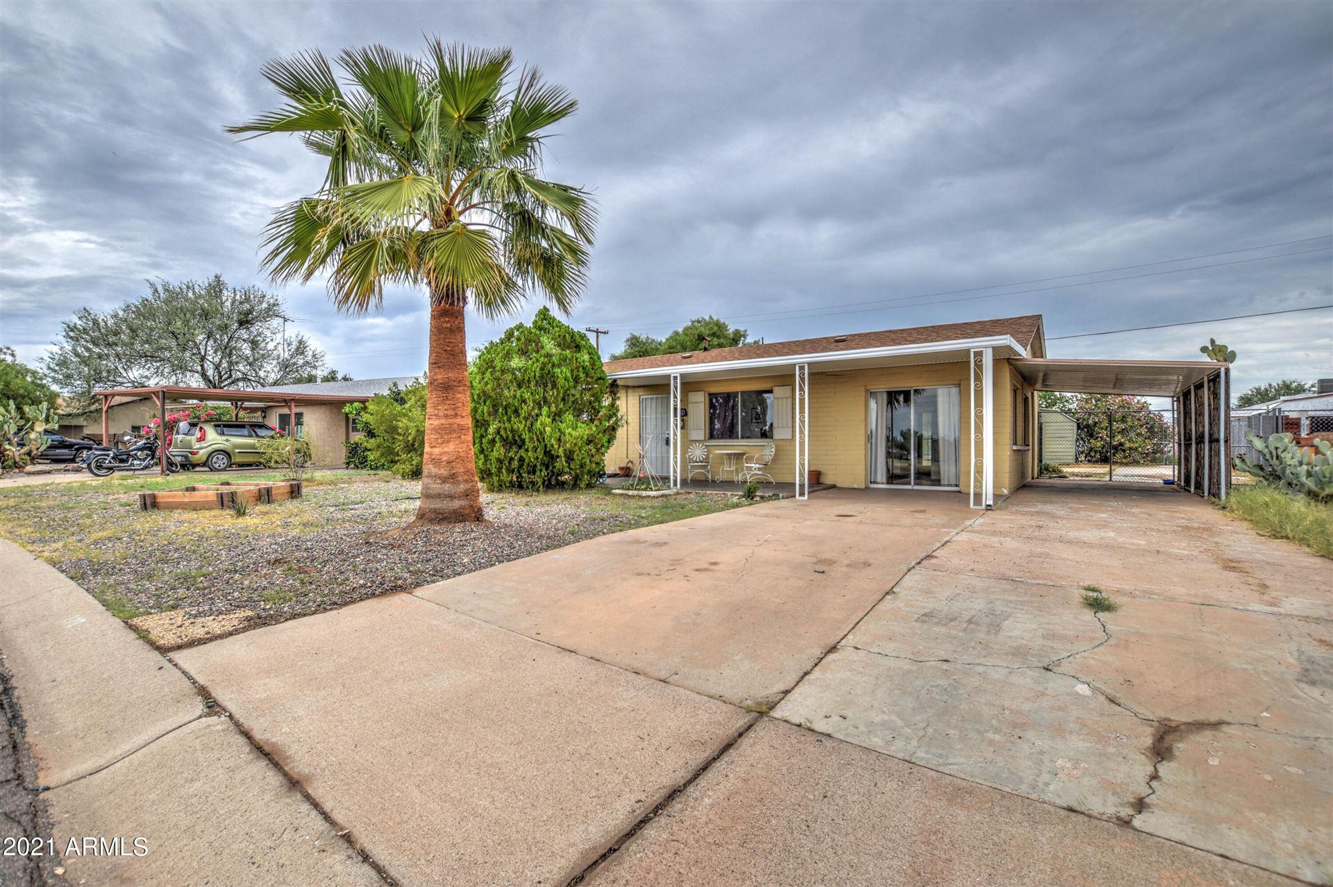 Photo of 120 Debs Circle, Morristown, AZ 85342 (MLS # 6287714)