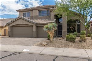 Photo of 6429 E BECK Lane, Scottsdale, AZ 85254 (MLS # 5959715)