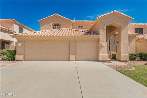 Photo of 448 W LARONA Lane, Tempe, AZ 85284 (MLS # 6268717)