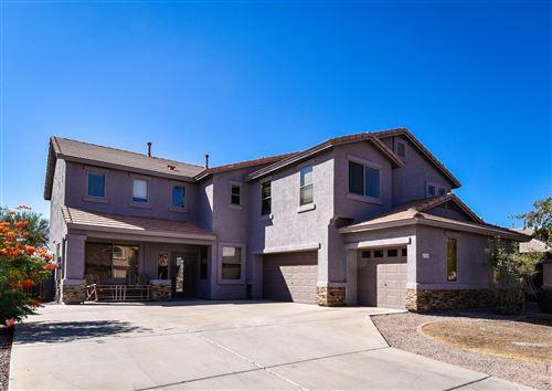 Photo of 21728 N BACKUS Drive, Maricopa, AZ 85138 (MLS # 6140718)