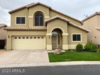 Photo of 1425 S LINDSAY Road #42, Mesa, AZ 85204 (MLS # 6151718)