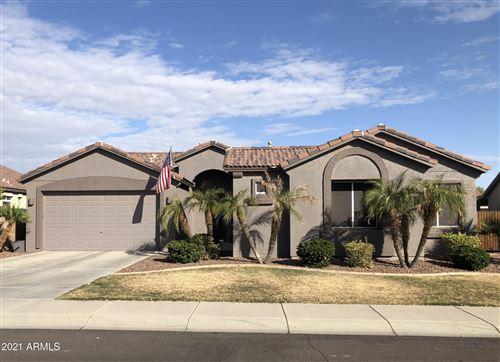 Photo of 18250 W PORT AU PRINCE Lane, Surprise, AZ 85388 (MLS # 6183719)
