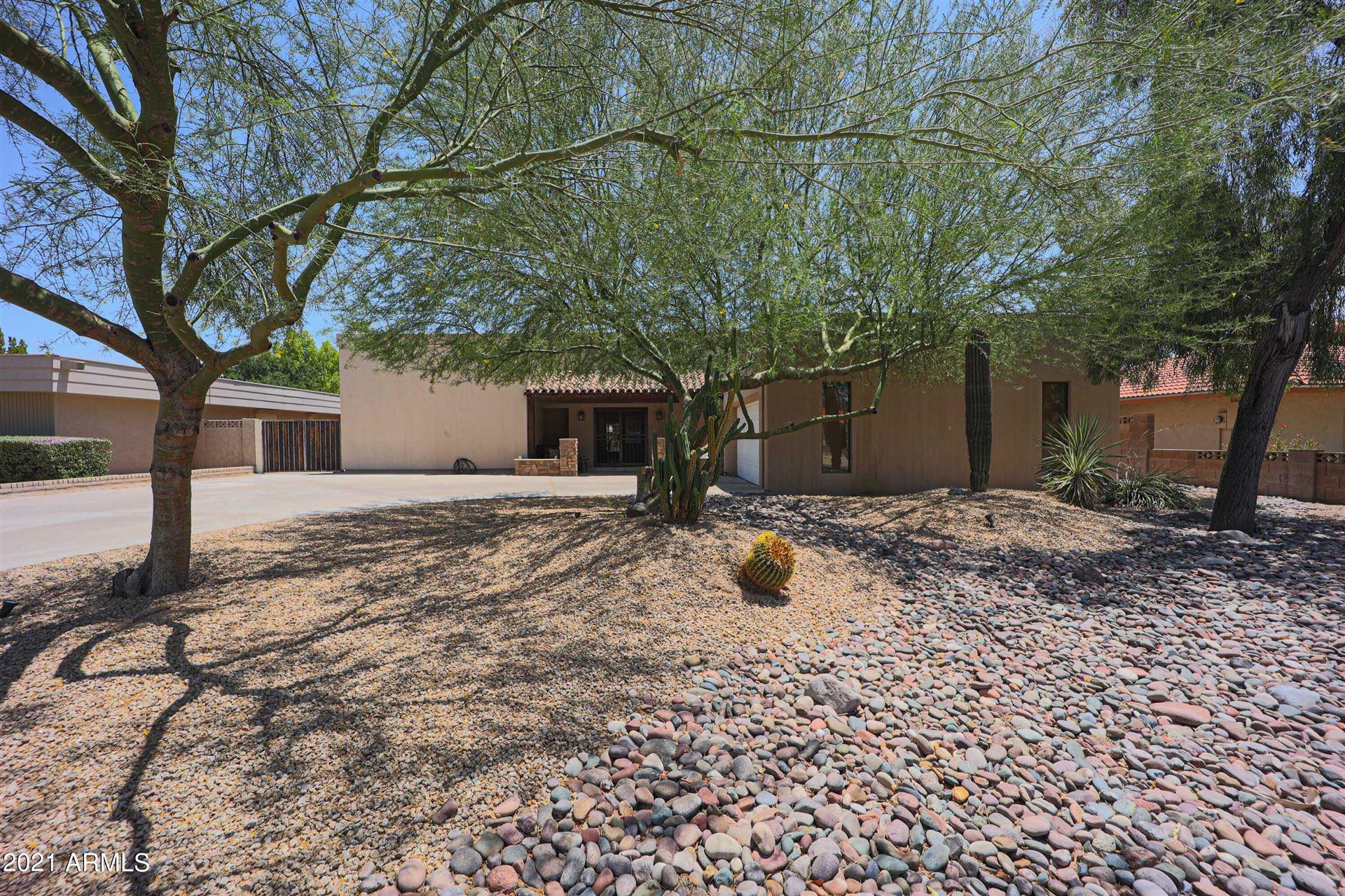 14633 N 3RD Avenue, Phoenix, AZ 85023 - MLS#: 6261719