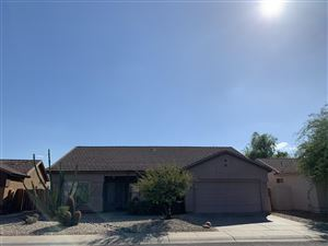 Photo of 14815 W DOVESTAR Drive, Surprise, AZ 85374 (MLS # 5978720)