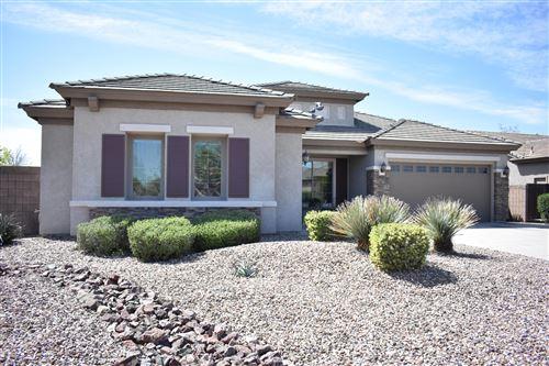 Photo of 44533 W VENTURE Lane, Maricopa, AZ 85139 (MLS # 6053721)