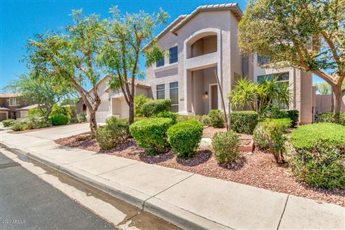Photo of 8238 W GELDING Drive, Peoria, AZ 85381 (MLS # 6096722)
