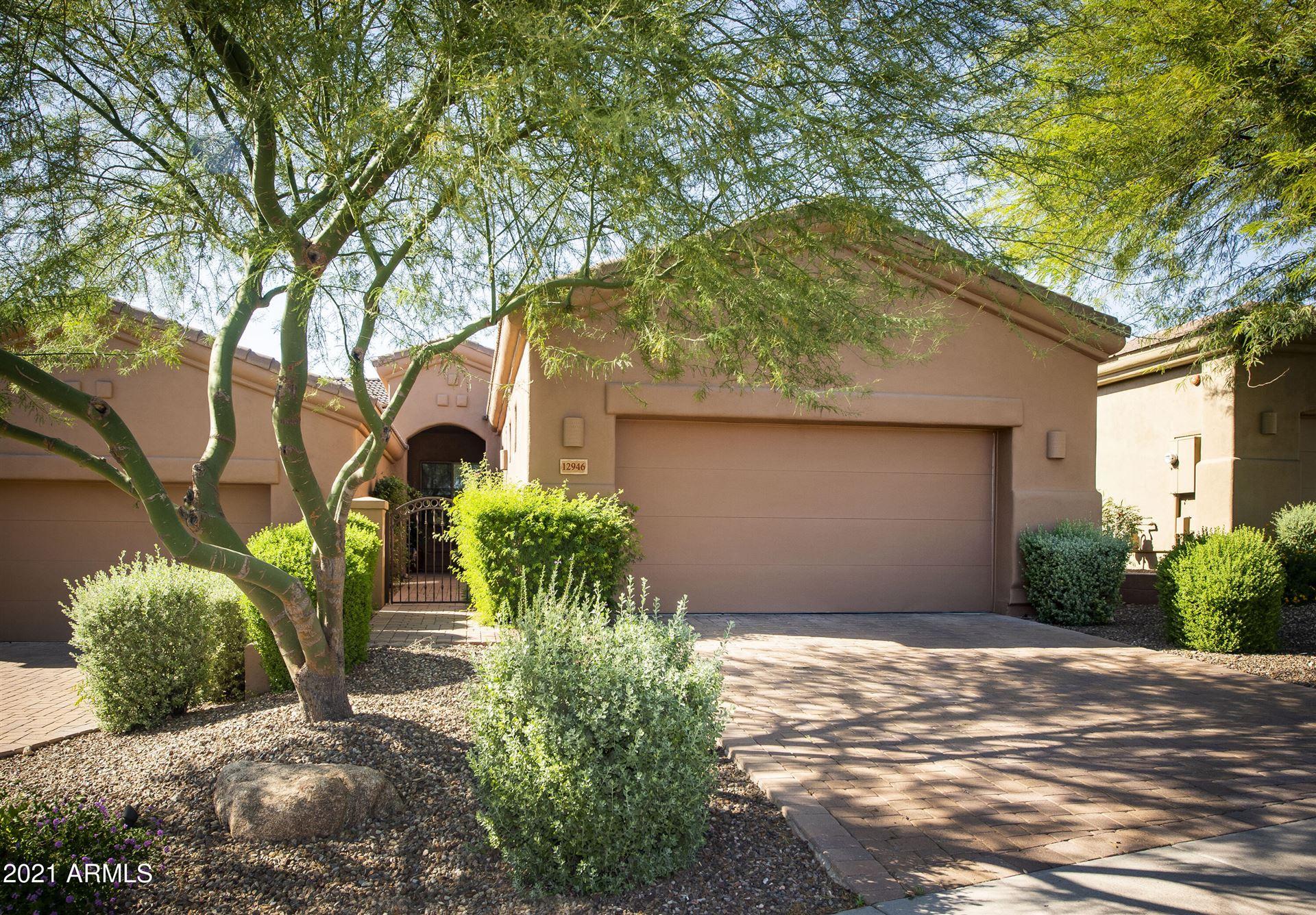 Photo of 12946 N NORTHSTAR Drive, Fountain Hills, AZ 85268 (MLS # 6306723)