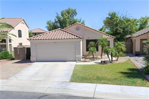 Photo of 2118 W CAROL ANN Way, Phoenix, AZ 85023 (MLS # 5966725)
