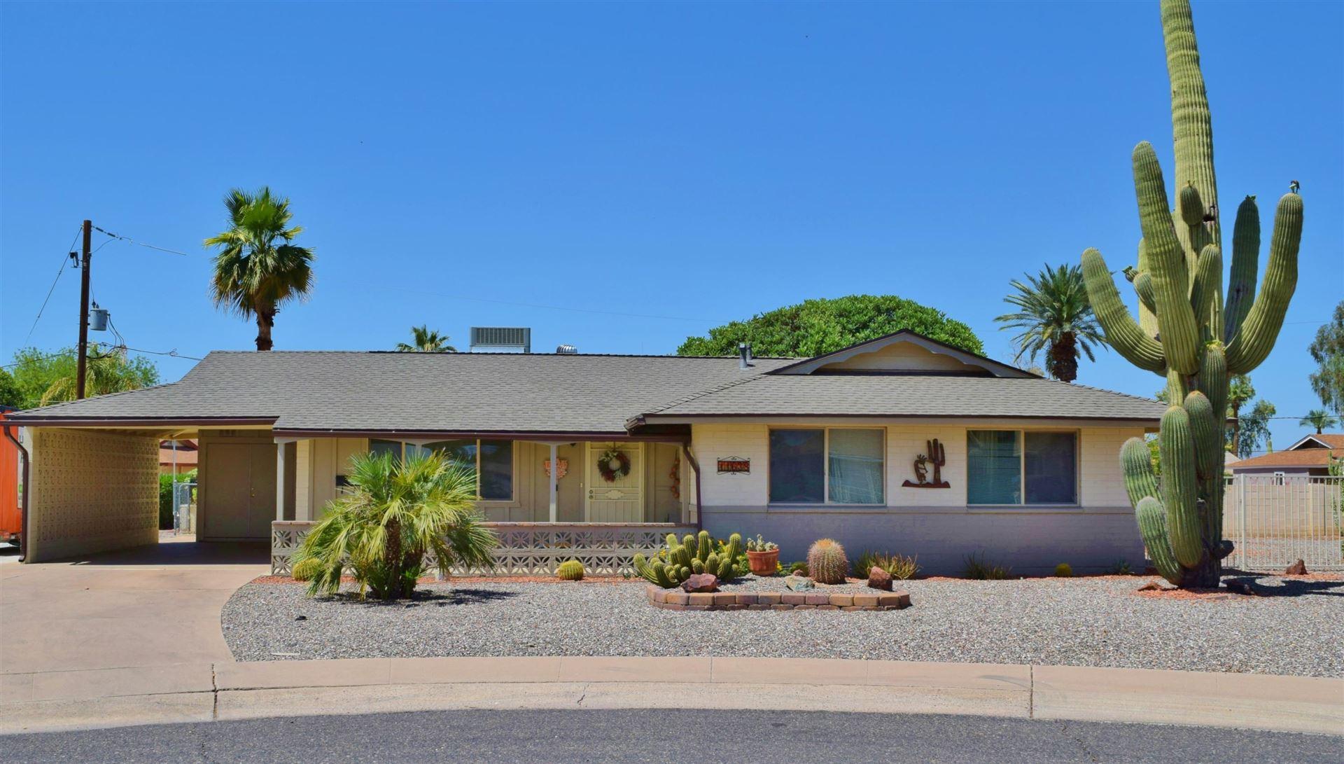 Photo of 11638 N 103RD Avenue, Sun City, AZ 85351 (MLS # 6230725)