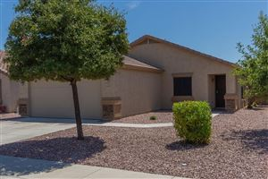 Photo of 11559 W CAROL Avenue, Youngtown, AZ 85363 (MLS # 5962727)