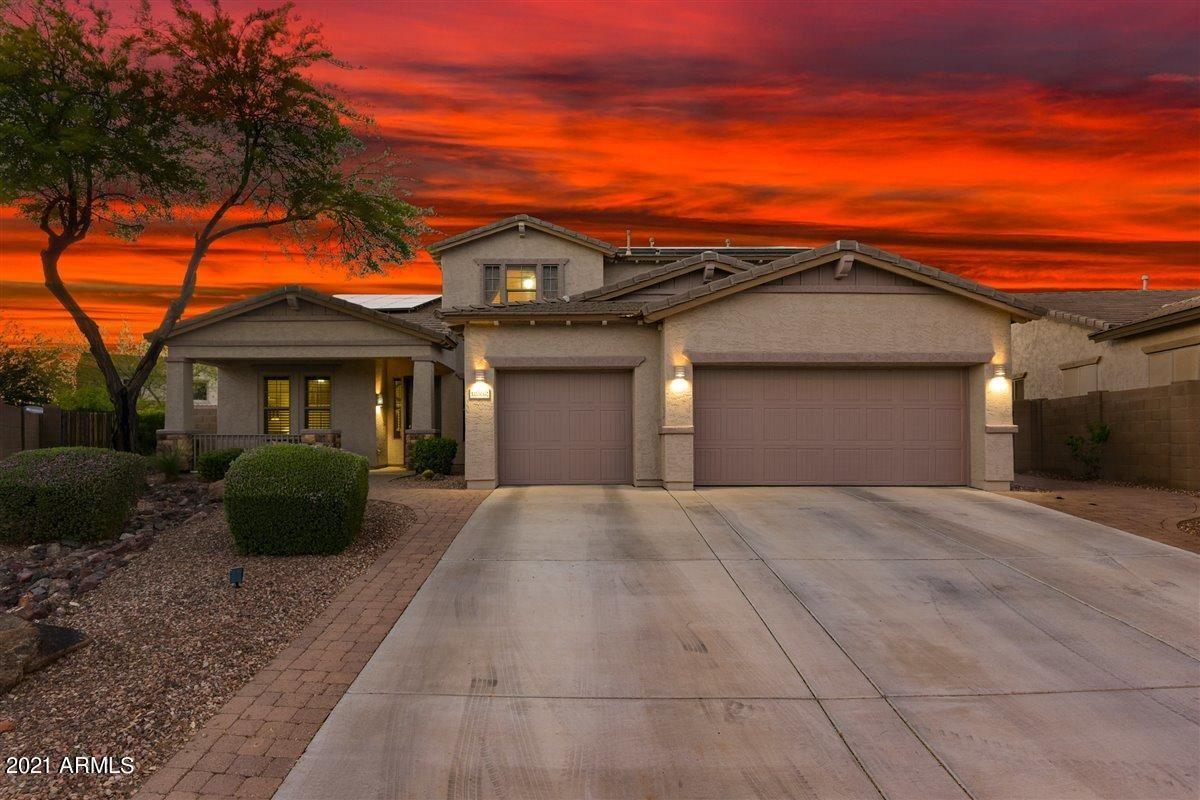 12352 W MILTON Drive, Peoria, AZ 85383 - MLS#: 6232729