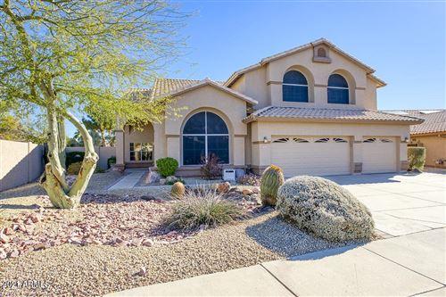 Photo of 7865 W KRISTAL Way, Glendale, AZ 85308 (MLS # 6197730)